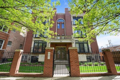 2339 W Rice Street UNIT C, Chicago, IL 60622 - MLS#: 10311624