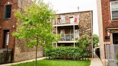 1747 W Albion Avenue UNIT 1S, Chicago, IL 60626 - MLS#: 10313080