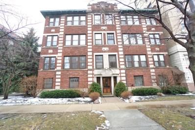 856 Hinman Avenue UNIT 3N, Evanston, IL 60202 - #: 10313423