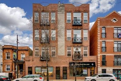 2041 W Belmont Avenue UNIT 2N, Chicago, IL 60618 - #: 10313528