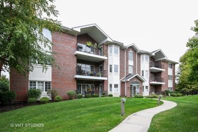 13079 Laurel Glen Court UNIT 203, Palos Heights, IL 60463 - MLS#: 10314497
