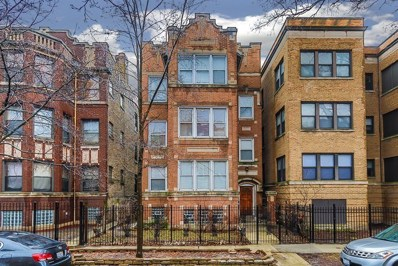 7711 N Marshfield Avenue UNIT 2, Chicago, IL 60626 - #: 10316237