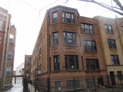 1236 W Carmen Avenue UNIT 2S, Chicago, IL 60640 - #: 10316925