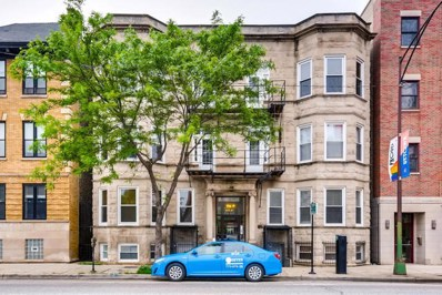 1058 W Lawrence Avenue UNIT GE, Chicago, IL 60640 - #: 10327604