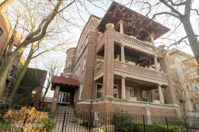 905 W Lakeside Place UNIT 3F, Chicago, IL 60640 - #: 10329049