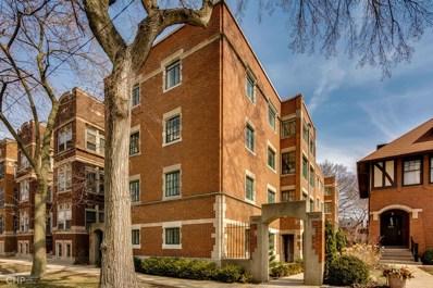 5529 S University Avenue UNIT 4W, Chicago, IL 60637 - #: 10330425
