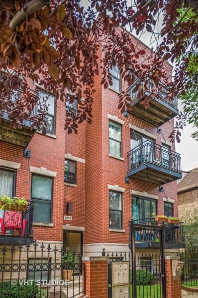 1618 N Claremont Avenue UNIT 3N, Chicago, IL 60647 - MLS#: 10331814