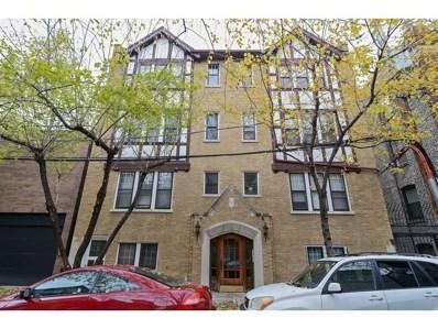 2317 N Cambridge Avenue UNIT 2S, Chicago, IL 60614 - MLS#: 10332001