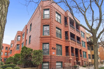 826 W Lakeside Place UNIT 826G, Chicago, IL 60640 - #: 10334167