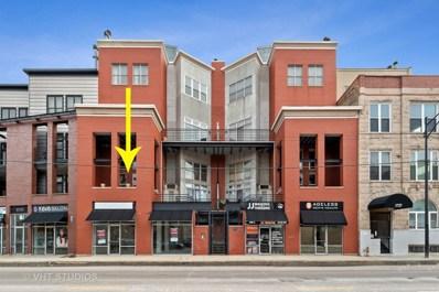 1729 N Clybourn Avenue UNIT H, Chicago, IL 60614 - #: 10334888
