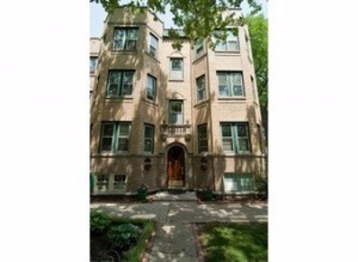 1005 Greenleaf Street UNIT 1W, Evanston, IL 60202 - #: 10336320