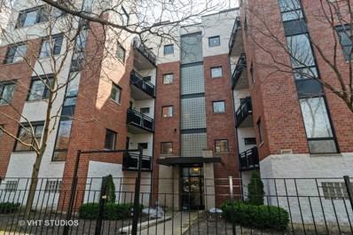 2337 W Wolfram Street UNIT 315, Chicago, IL 60618 - #: 10336830