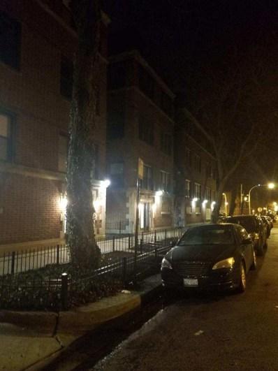 1521 W Jonquil Terrace UNIT 1E, Chicago, IL 60626 - #: 10337556