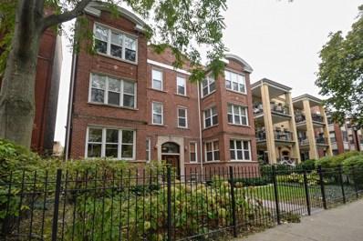4416 N Racine Avenue UNIT 2S, Chicago, IL 60640 - #: 10337815