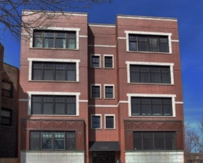 558 E Oakwood Boulevard UNIT 4W, Chicago, IL 60653 - MLS#: 10338778