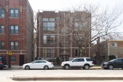 4610 N Ashland Avenue UNIT 2N, Chicago, IL 60640 - #: 10339343