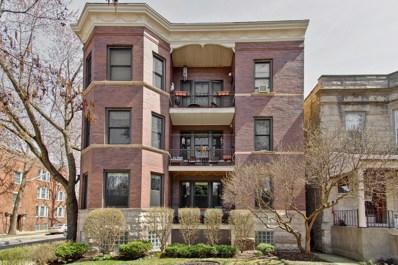 2055 W Byron Street UNIT 1W, Chicago, IL 60618 - #: 10339452
