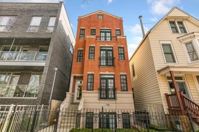 1755 W Roscoe Street UNIT 2, Chicago, IL 60657 - #: 10342111