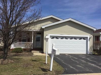 225 Rodeo Drive, Grayslake, IL 60030 - MLS#: 10342118