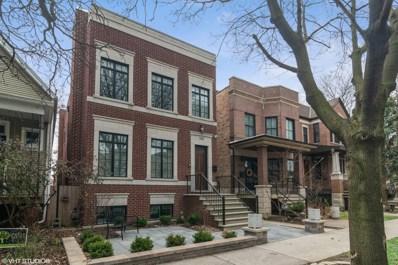 2049 W Waveland Avenue, Chicago, IL 60618 - #: 10343940