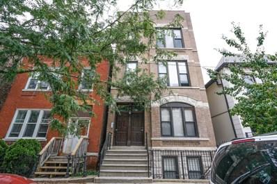 1416 W Superior Street UNIT 3F, Chicago, IL 60642 - #: 10344021