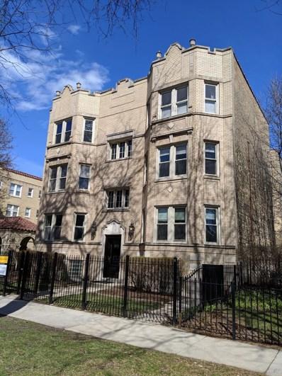 5011 N Wolcott Avenue UNIT 3N, Chicago, IL 60640 - #: 10344809