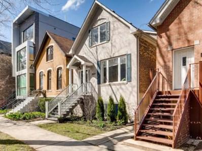 2024 W Rice Street, Chicago, IL 60622 - MLS#: 10345083
