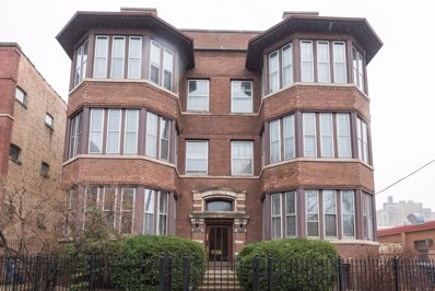 939 W Ainslie Street UNIT 2E, Chicago, IL 60640 - #: 10345758