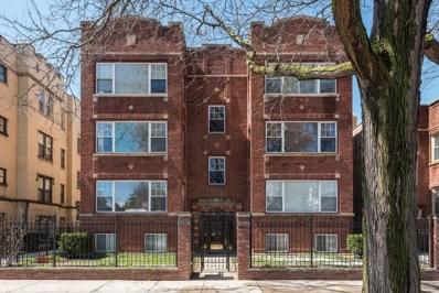 5048 N Wolcott Avenue UNIT 2N, Chicago, IL 60640 - #: 10347121