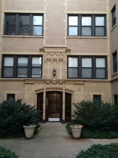 7438 N Hermitage Avenue N UNIT 1F, Chicago, IL 60626 - #: 10347209