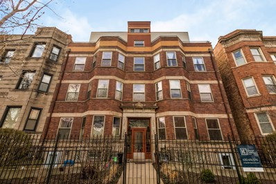 4444 N Dover Street UNIT 3S, Chicago, IL 60640 - #: 10347389