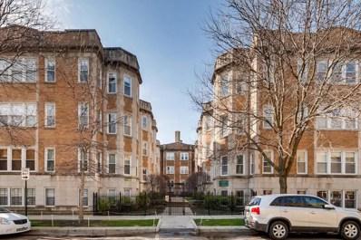 883 W Cornelia Avenue UNIT 1, Chicago, IL 60657 - #: 10347775