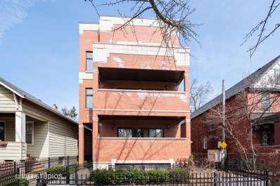 2018 W Chase Avenue UNIT 1N, Chicago, IL 60645 - #: 10348302