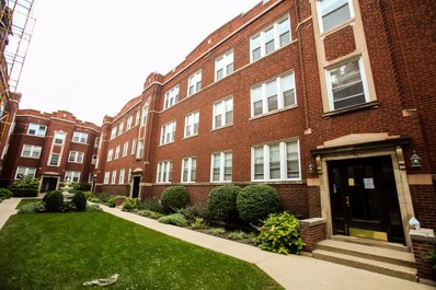 1342 W Estes Avenue UNIT 3S, Chicago, IL 60626 - #: 10348433