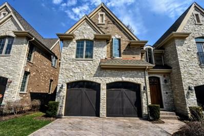 1249 Caroline Court, Vernon Hills, IL 60061 - #: 10351351