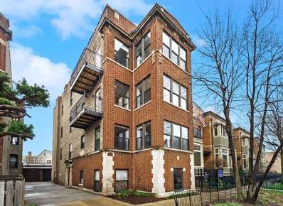 1234 W Bryn Mawr Avenue UNIT 2, Chicago, IL 60660 - #: 10353376
