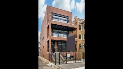 1470 W Balmoral Avenue UNIT 2, Chicago, IL 60640 - #: 10361836