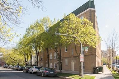 2848 N Christiana Avenue UNIT 2S, Chicago, IL 60618 - #: 10363890