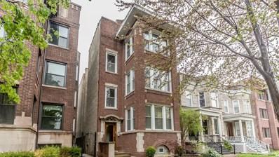1460 W Balmoral Avenue UNIT 2, Chicago, IL 60640 - #: 10366721
