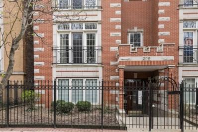 2047 W Morse Avenue UNIT 4E, Chicago, IL 60645 - #: 10367047