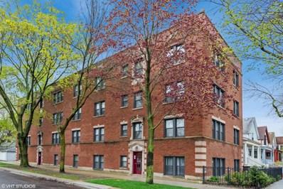 2159 W Argyle Street UNIT GDN, Chicago, IL 60625 - MLS#: 10368662