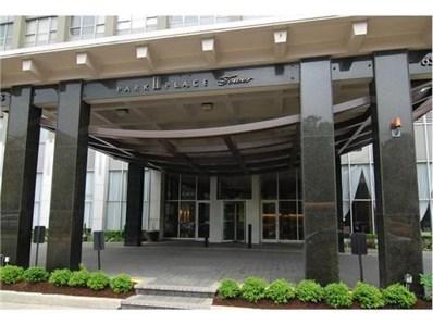 655 W Irving Park Road UNIT V-287, Chicago, IL 60613 - #: 10370404