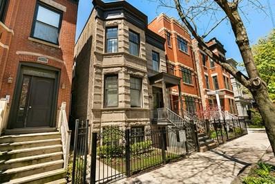 2044 N Sheffield Avenue UNIT 1, Chicago, IL 60614 - MLS#: 10370566