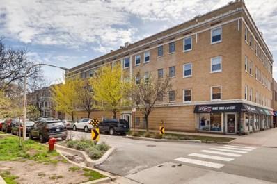 1347 W Eddy Street UNIT 405, Chicago, IL 60657 - #: 10371213