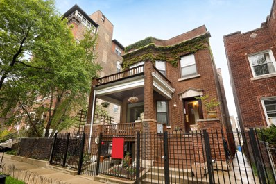 1464 W Carmen Avenue UNIT 2, Chicago, IL 60640 - #: 10371895