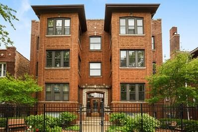 4446 N Campbell Avenue UNIT 1N, Chicago, IL 60625 - MLS#: 10372418