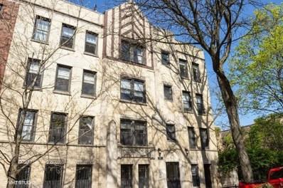 2128 N Hudson Avenue UNIT 204, Chicago, IL 60614 - #: 10373440