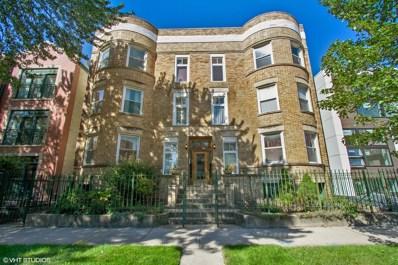 6116 S Ellis Avenue UNIT 2S, Chicago, IL 60637 - #: 10380302
