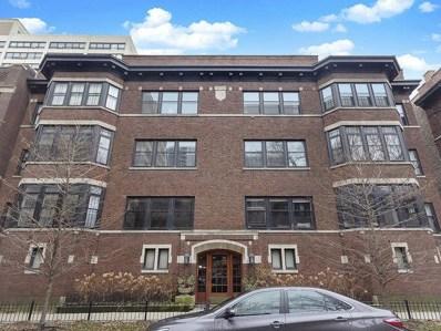 657 W Buena Avenue UNIT 1A, Chicago, IL 60613 - #: 10382028