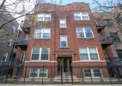 1947 W Leland Avenue UNIT G, Chicago, IL 60657 - #: 10382263